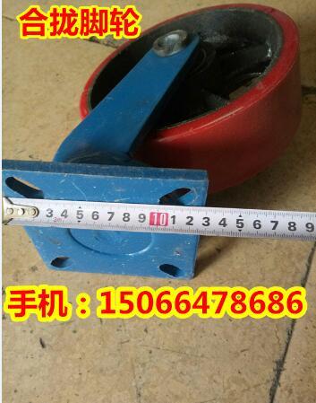 超重型8寸刹车脚轮选型橡胶双轮重型脚轮手续齐全全国联保