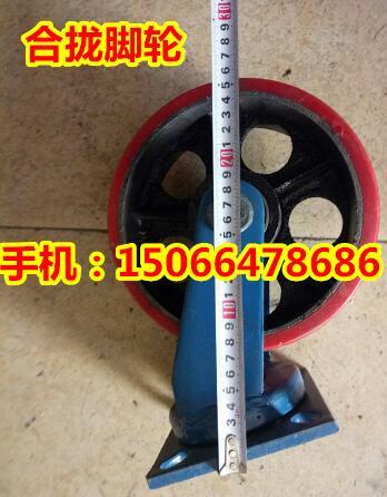 8寸重型尼龙脚轮重型聚氨酯脚轮大型厂家