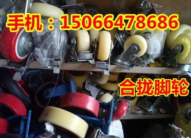 重型纯双轮尼龙脚轮6寸承载4吨脚手架万向脚轮厂家直销价低