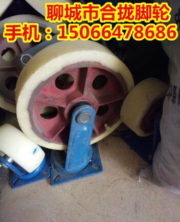 双轮重型铁芯脚轮重型全铁脚轮批发价