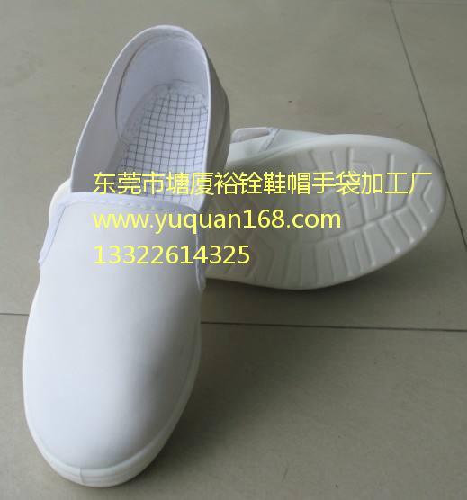 苏州休闲鞋manbetx登陆|想买合理的休闲鞋,就到裕铨鞋帽手袋加工厂