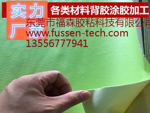 江北过胶加工 专业的涂布加工服务推荐