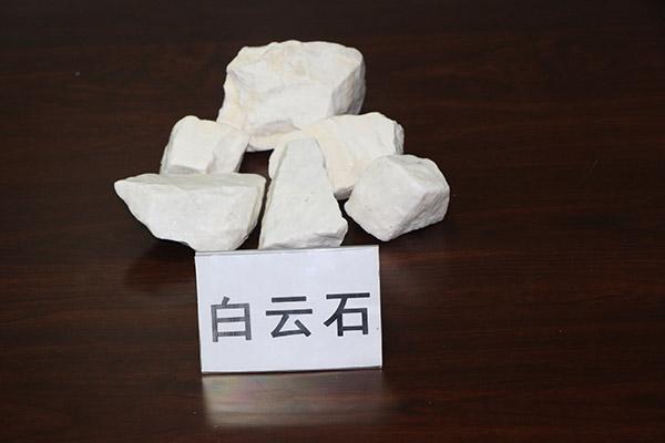 东港晟威矿业股专业供应白云石