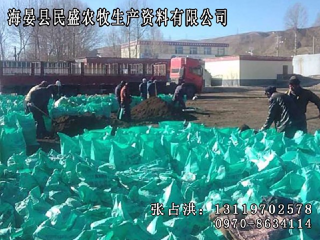 西宁有机肥、想买优惠的有机肥、就到民盛农牧生产