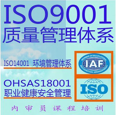 长春iso9001年审费用