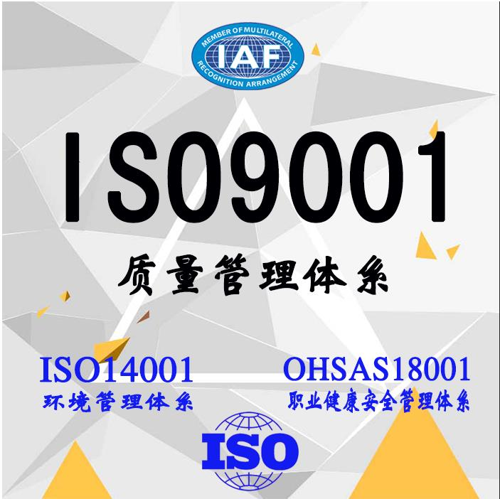 阜新iso9001年审费用