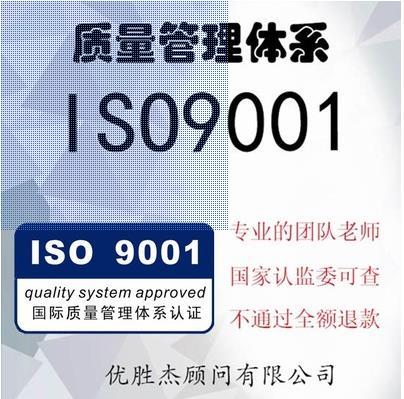 鹤岗io9000咨询