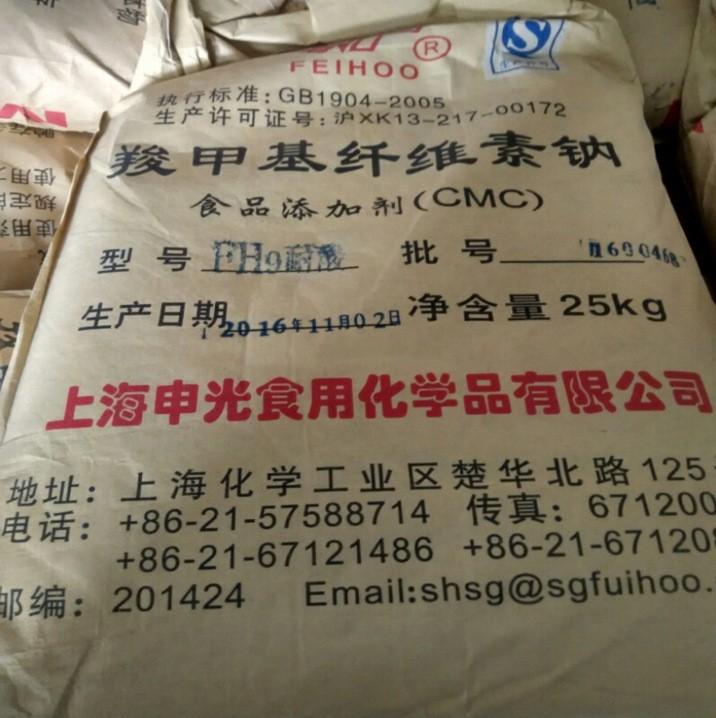 羧甲级纤维素钠cmc飞虎牌食品添加剂广州安徽合肥羧甲级纤维素钠厂家