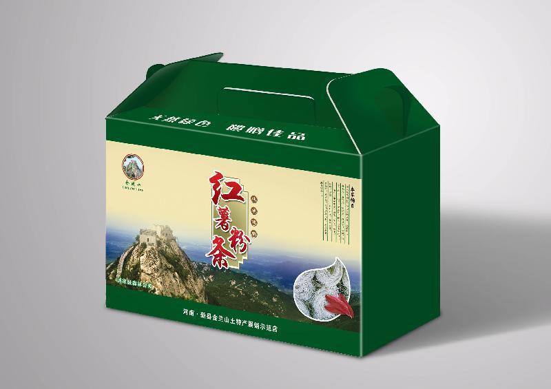 想购买超值的沈阳礼品盒,优选辽宁北方彩色期刊印务_礼品盒印刷