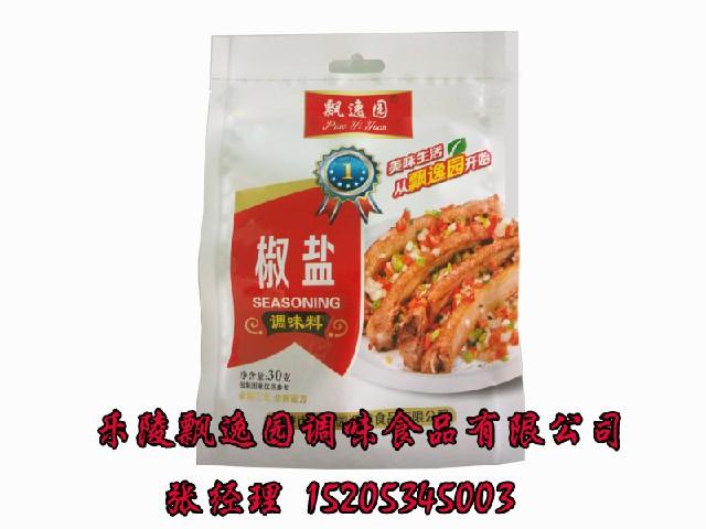 济南椒盐调料飘逸园调味食品供应,调味品品种齐全、合理