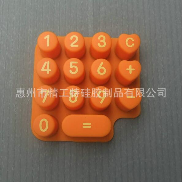 精工特硅胶制品优质硅胶按键供应 出口硅胶按键