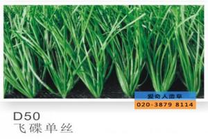 广元可回收草坪生产厂家