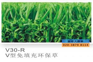 黑龙江可回收草坪厂家销售