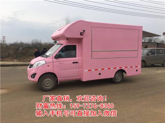 美食餐饮售货车价格便宜实用_云南商机网招商代理信息
