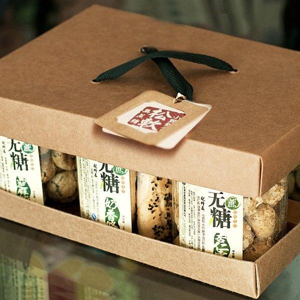 北票市印刷,辽宁北方彩色期刊印务供应划算的沈阳礼品盒