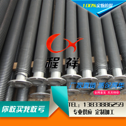 菏泽高频焊翅片管——买高频焊翅片管到程祥翅片焊管厂