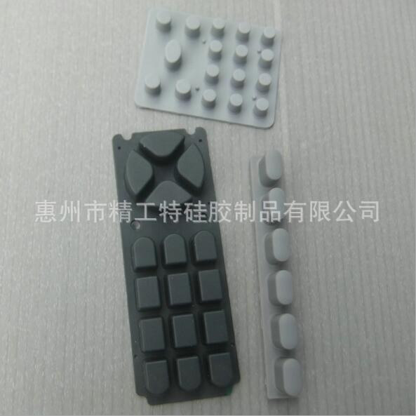 外贸防水硅胶按键_广东专业的硅胶按键供应商