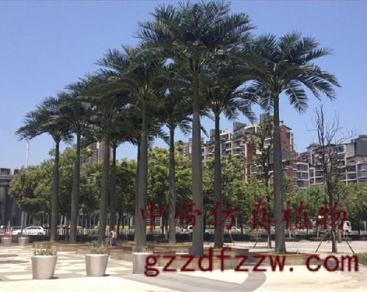 仿真大王椰供应商哪家好――室外玻璃钢假树