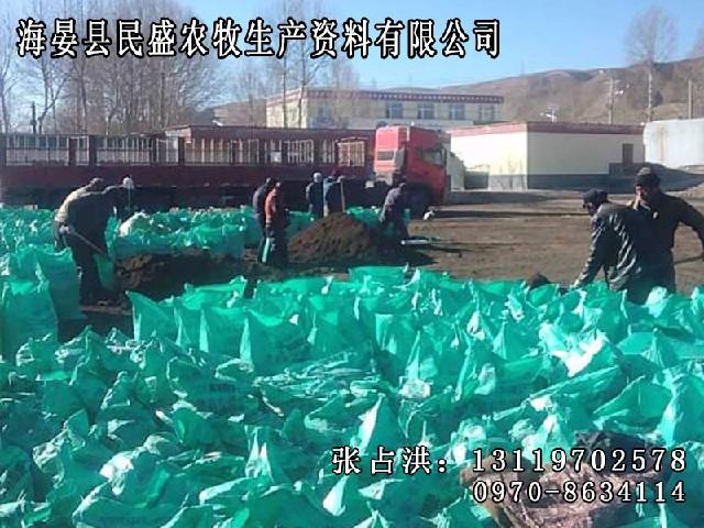 青海有机肥供应厂家新资讯 供应有机肥