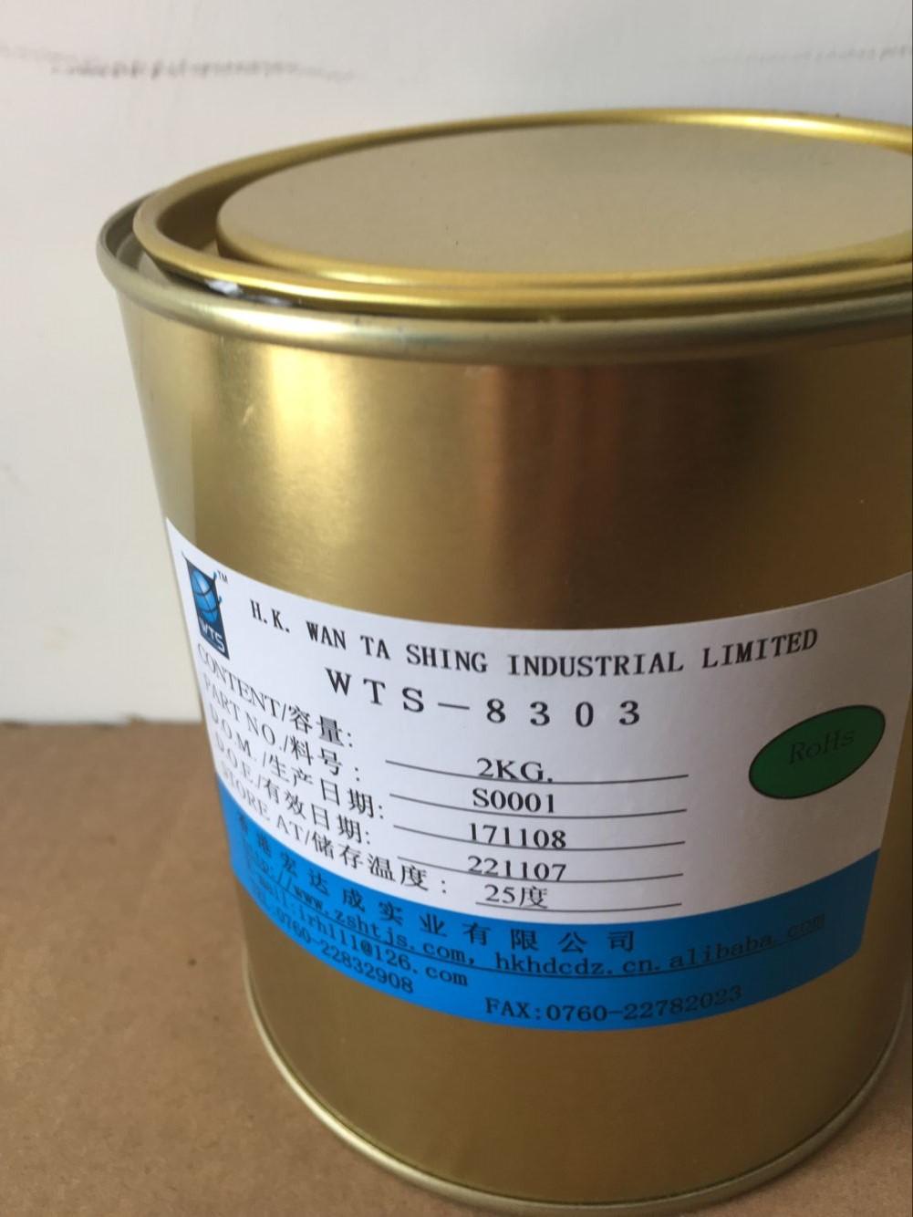 中山宏腾胶水口碑好的散热膏优提供商、食品级硅胶厂家