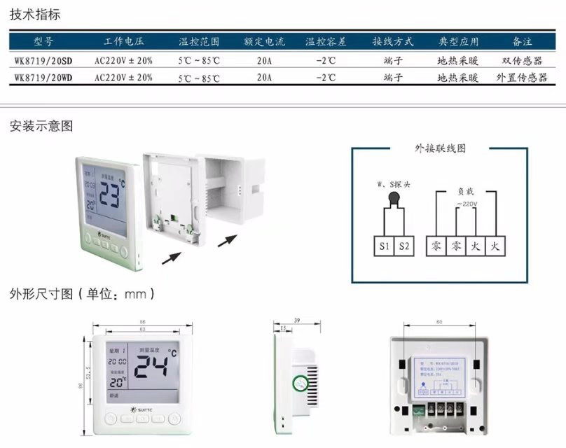 热普电暖18004341144双辽电采暖安装公司