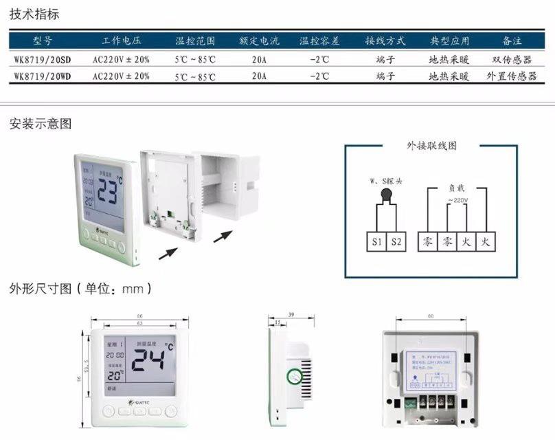 热普电暖18004341144双辽电采暖安装+双辽电采暖