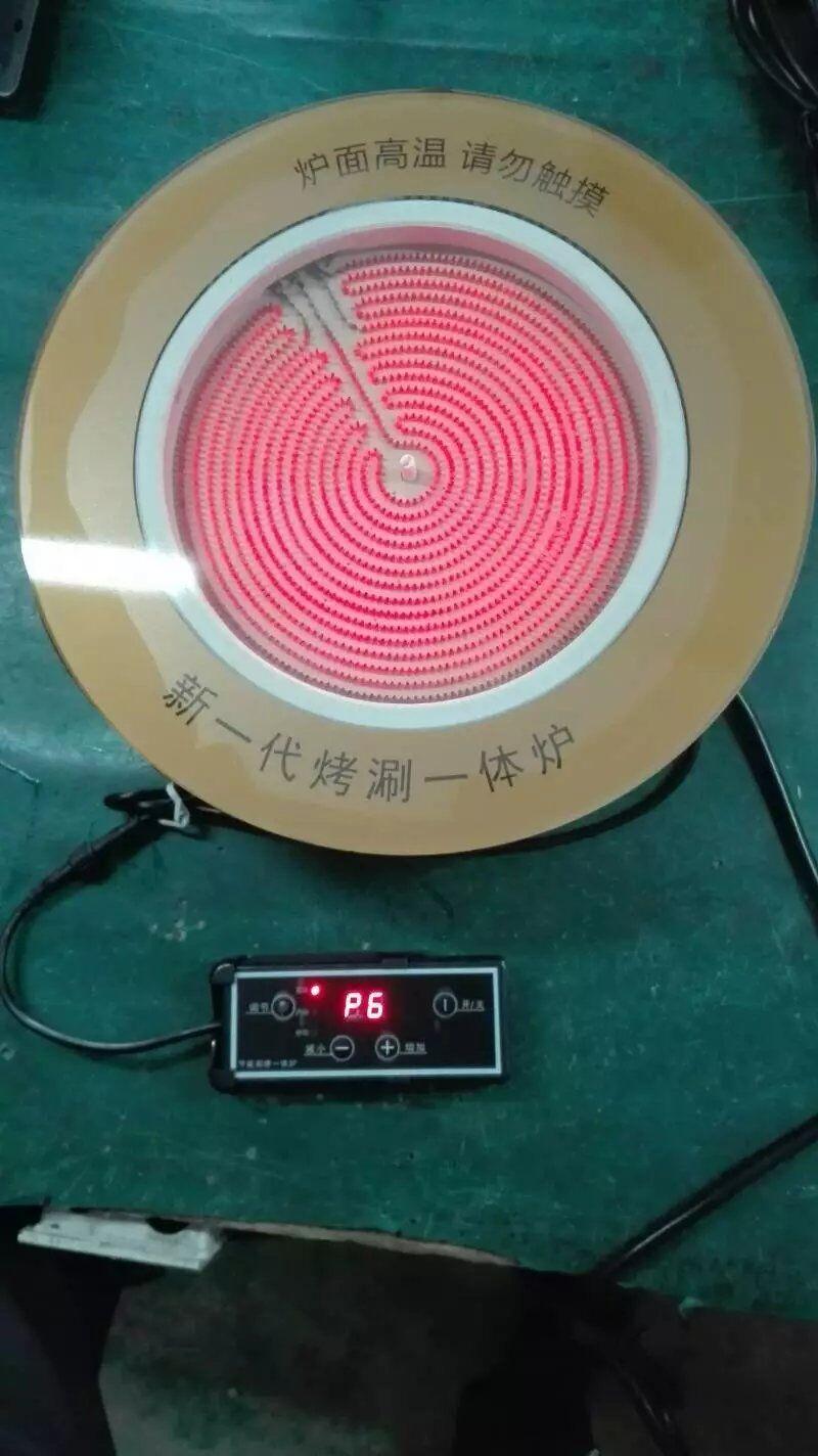 商用电陶炉 火锅炉  升级款钛晶板电陶炉