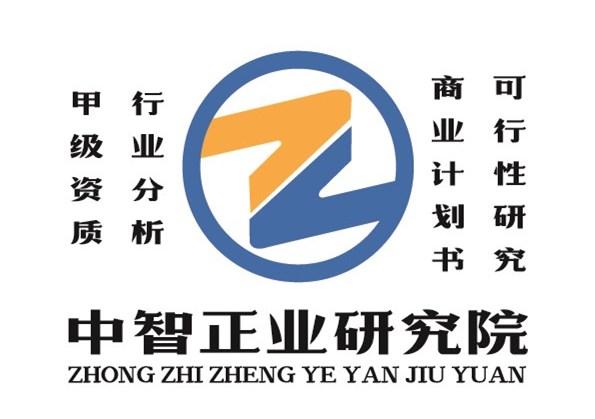 中国车床行业发展潜力及投资前景预测报告2018-2023年新版