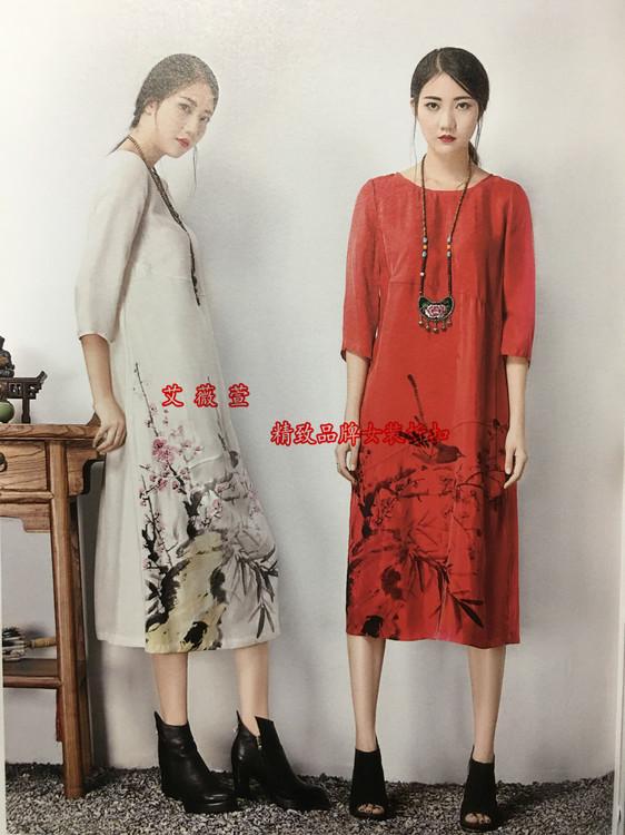 18年春季连衣裙搭配美美哒南宁艾薇萱品牌折扣女装批发