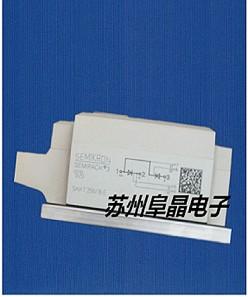 SKKT250/16E原装可控硅模块赛米控模块直销