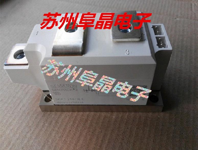 SKKT25316E原装可控硅模块赛米控模块直销