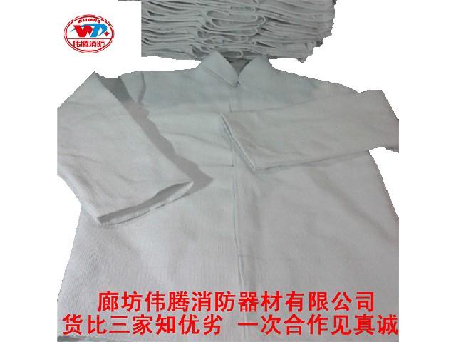 石棉防火服、廊坊区域供应优质的防火服