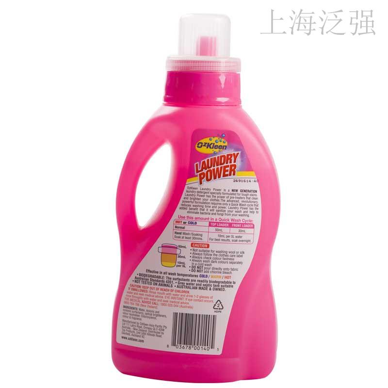 如何选购抗菌洗衣液,洗衣液生产厂家品牌