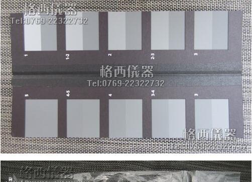 AATCC-CA02 标准褪色灰卡评定变色用灰色样卡标准变色灰卡