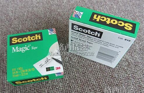 GC-L810 3M胶纸810油墨测试无毒粘性强