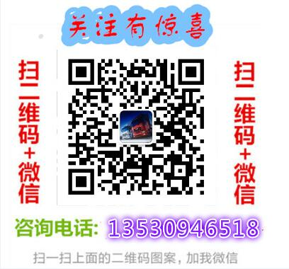 深圳罗湖区4米.6米.9米.12米.13米.17米长途短途货车出租_云南商机网招商代理信息