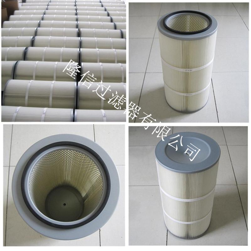 求购耐高温滤筒 大型除尘器专用350*240*1600滤筒