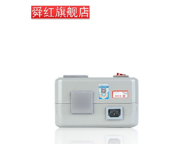 佛山合理的舜红3000w变压器、电源变压器青青青免费视频在线