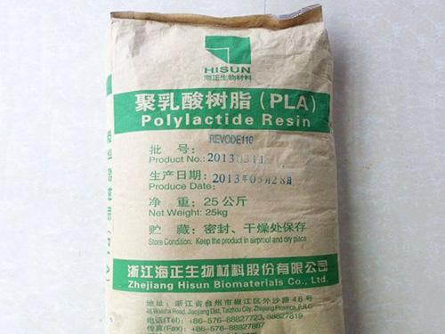 塑胶原料哪里买比较好_广州塑胶原料