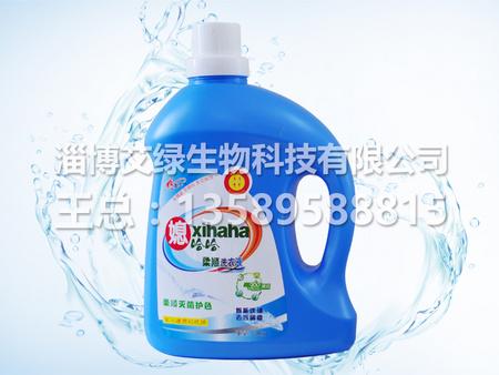 无甲醇洗衣液招商-上等洗衣液供应商——淄博艾绿科技