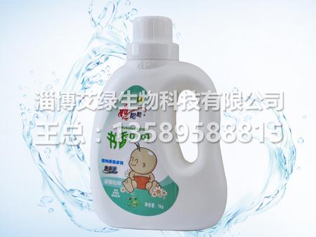 婴儿洗衣液代理 专业的婴儿洗衣液供应商,当选淄博艾绿科技