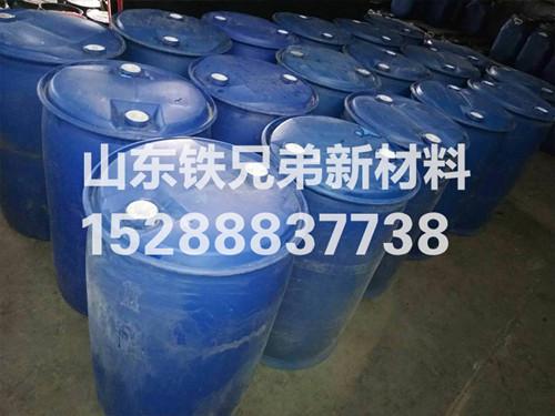 铁兄弟新材料优质的丙烯酸乳液供应_河北丙烯酸乳液