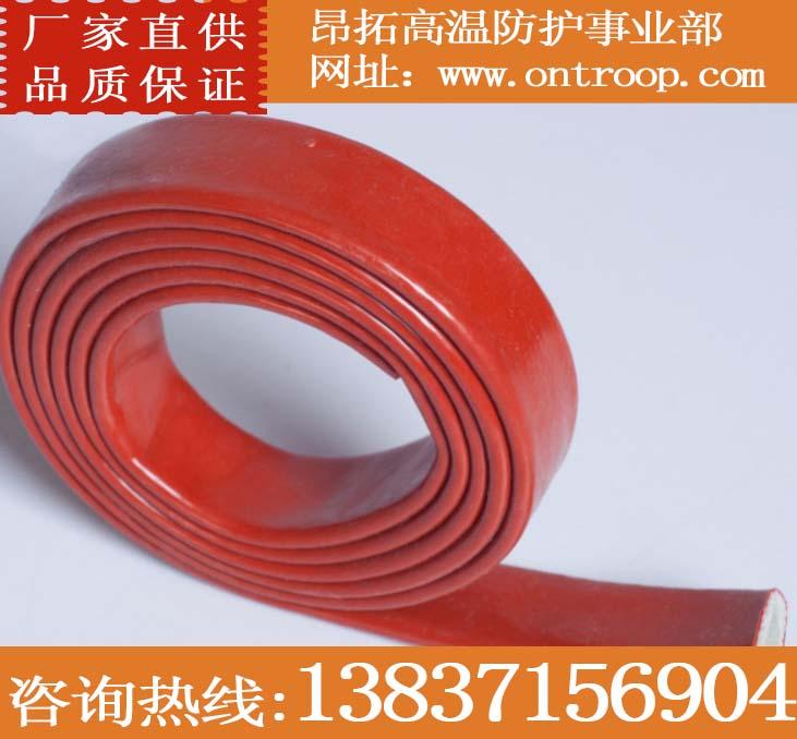 耐热套管,耐热保温套管,耐热套管批发定制