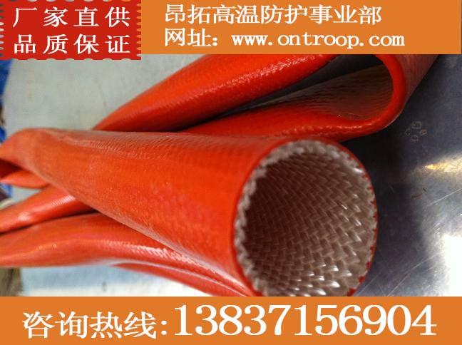 高温套管,高温防火套管,高温绝缘套管厂家批发