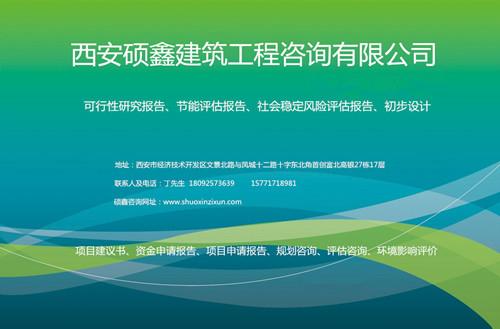 石泉县禁养限养区划定方案_PK拾大小必中计划_北京赛车PK10计划3码招商代理信息