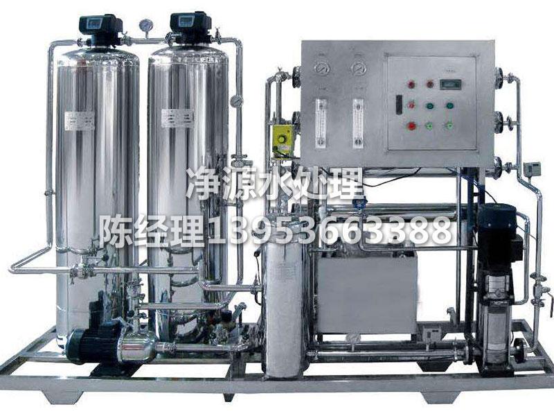 纯净水设备厂家-大量供应高质量的纯净水设备