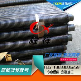 德州高频焊翅片管_优质高频焊翅片管生产青青青免费视频在线