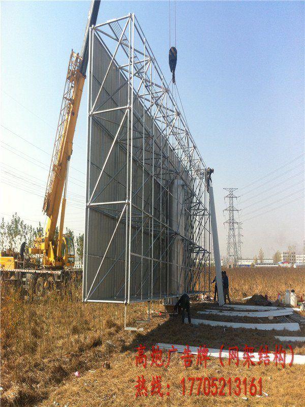 平谷广告牌 七子建设科技专业制作高炮广告牌