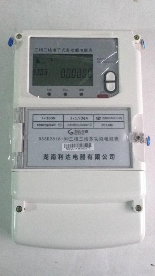大安ZRY4I-9K4市场报价合格证