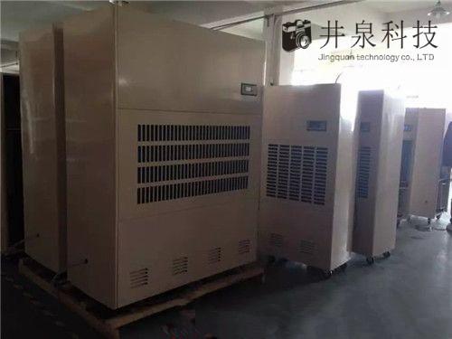 白山专业生产工业减湿机